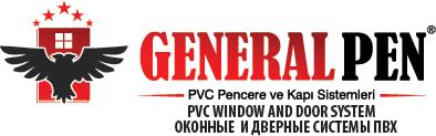 Generalpen